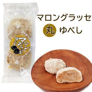マロングラッセ丸ゆべし miyoshido