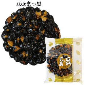 豆deまっ黒|miyoshido