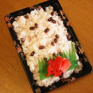 赤飯(小豆)1パック 200g入り
