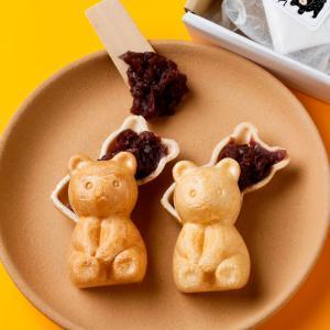 北海道 クマの形をした最中セット プチギフトにも  送料無料