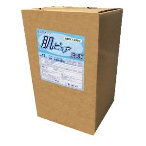 肌ピュア洗剤(アクア株式会社製・ 17L入りコインランドリー用洗剤・上級な仕上がり )|miyukishop04