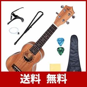 上質なマホガニー材で制作したソプラノウクレレ、女性やお子さんも弾きやすいです。15フレットまでありま...