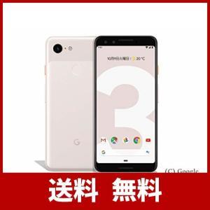 国内版SIMフリー Google Pixel3 64GB Not Pink