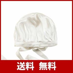 LilySilk(リリーシルク)天然シルク100% ナイトキャップ 枝毛防止 保湿美髪 ロングヘア用...