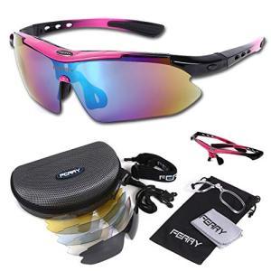 偏光レンズを採用したスポーツサングラス。専用交換レンズ5枚、フレーム2本セット。 セット内容 ・スポ...