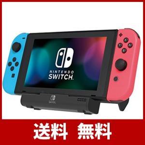 【Nintendo Switch対応】ポータブルUSBハブスタンド for Nintendo Swi...