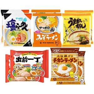 ラーメン5種 : 塩らーめん みそラーメン うまかっちゃん 出前一丁 チキンラーメン (各2食セット...