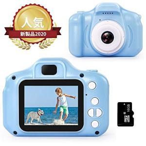子供用カメラ hyleton キッズカメラ 800w画素 知育玩具 多機能 65g 軽量 2インチ IPS画面 4倍ズー 子供用 デジタルカメラ 誕生
