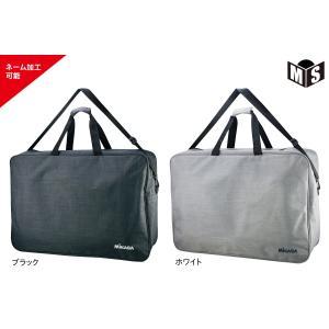 【2色展開】ミカサ MIKASA ボールバッグ6個用 バレーボール サッカー AC-BGM60