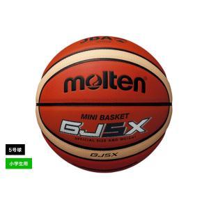 [追加料金なしでネーム加工可能!!]モルテン molten バスケットボール5号球 検定球 人工皮革...