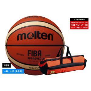 モルテン molten バスケットボール7号球 国際公認球 検定球 天然皮革 【BGL7X】|mizoguchisports