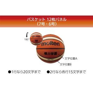 モルテン molten バスケットボール7号球 国際公認球 検定球 天然皮革 【BGL7X】|mizoguchisports|02