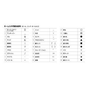 モルテン molten バスケットボール7号球 国際公認球 検定球 天然皮革 【BGL7X】|mizoguchisports|04