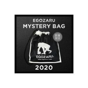 福袋 エゴザル EGOZARU ミステリーバッグ2020 MYSTERY BAG 2020 お正月 限定 EZMB-2001 返品・交換不可 ※2020年1月1日より順次お届けとなります。