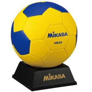 ミカサ MIKASA HANDBALL ハンドボール記念品用マスコット ハンドボール【ネーム加工可】卒業 プレゼント 贈り物記念品 サインボール【HB30】