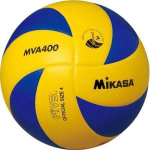 MIKASA(ミカサ) バレーボール 4号 検定球 (青×黄)【ネーム加工可】【MVA400】