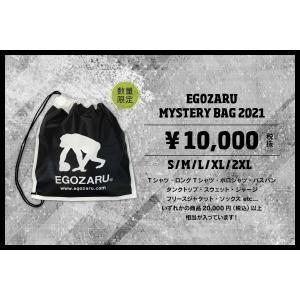 バスケ 福袋 エゴザル EGOZARU ミステリーバッグ2021 MYSTERY BAG2021 M...