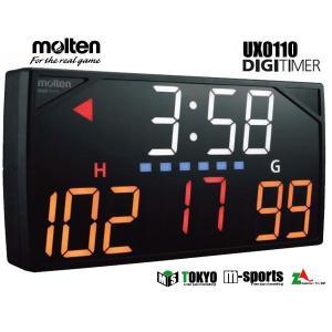 molten(モルテン) デジタイマー110X【UX0110】従来よりも見やすく・使いやすくなって登...