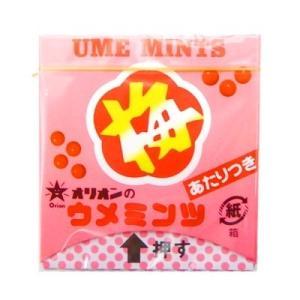 【駄菓子くじ】オリオン 20円 当たり付き 梅ミンツ(40個+当たり分)5BOX イベント・催事・大人買い|mizota
