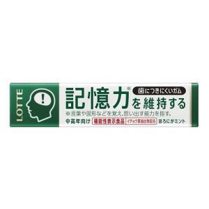 歯につきにくいガム粒 記憶力を維持 12粒入×15個入り1BOX ロッテ(粒タイプ) 記憶力を維持する粒ガム 機能性表示食品