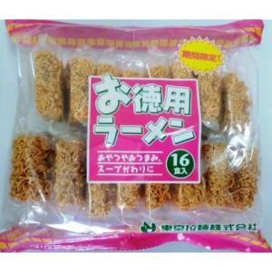 お徳用ラーメン 即席麺【東京拉麺】個包装ミニパック16食入|mizota