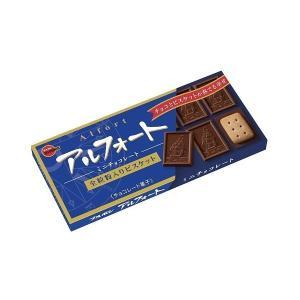 アルフォートミニチョコレート ミルク【ブルボン】10個入り1BOX【夏季クール便配送(別途216円〜)】|mizota