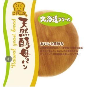天然酵母パン 北海道クリーム【デイプラス】12個|mizota