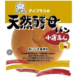 天然酵母パン 小倉あん【デイプラス】12個|mizota