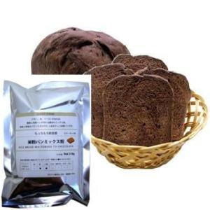 米粉パンミックス粉(ドライイースト付き) ココア|mizota