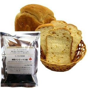 期間限定ポイント5倍 米粉パンミックス粉(ドライイースト付き) メープルジャム|mizota