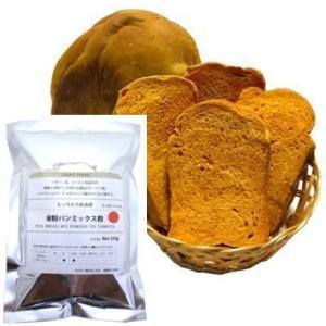 期間限定ポイント5倍 米粉パンミックス粉(ドライイースト付き) トマト|mizota