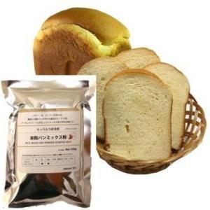 期間限定ポイント5倍 米粉パンミックス粉(ドライイースト付き) アマンドミルク|mizota