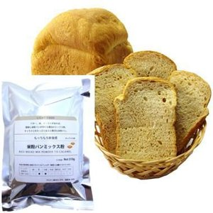期間限定ポイント5倍 米粉パンミックス粉(ドライイースト付き) キャラメル|mizota