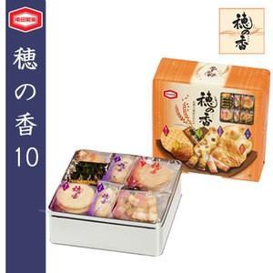 亀田製菓 穂の香10 米菓7種詰め合わせギフト缶|mizota