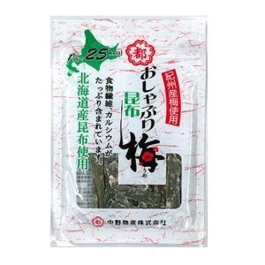 希望小売価格:120円×10袋入り1BOX 1.200円(税別)  「都こんぶ」で有名な中野物産の昆...