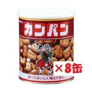 缶入り ホームサイズカンパン475g【三立製菓】8缶セット(発送まで5日前後)|mizota