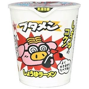 ブタメン しょうゆラーメン 即席カップ麺【おやつカンパニー】15個入り1BOX|mizota