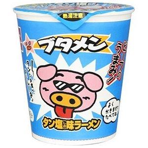 ブタメン タン塩味ラーメン 即席カップ麺【おやつカンパニー】15個入り1BOX|mizota
