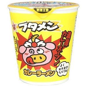 ブタメン カレーラーメン 即席カップ麺【おやつカンパニー】15個入り1BOX|mizota