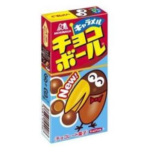 チョコボール キャラメル【森永製菓】20個入り1BOX|mizota