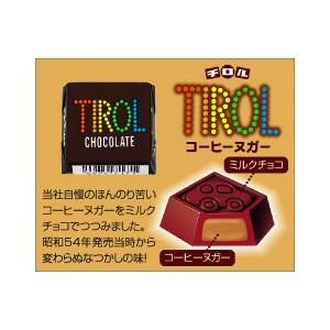 チロルチョコ コーヒーヌガー 30個入り1BO...の関連商品1
