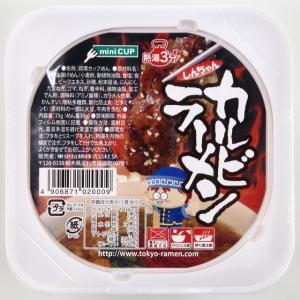ミニカップ カルビラーメン 即席カップ麺【東京拉麺】30個入り1BOX|mizota