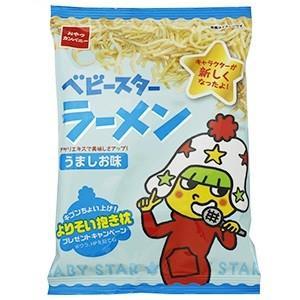 希望小売価格:30円×30袋 900円(税別)  塩ラーメンで使われる、あさりの旨みを加えたことによ...