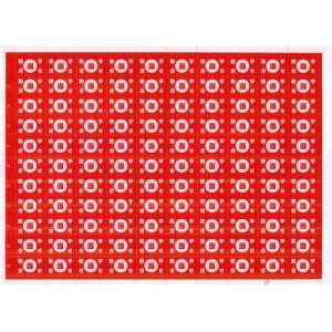 くじ紙  オリジナルでくじ引きを作れます mizota