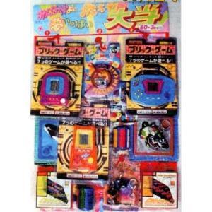 催事・イベント・お祭りに!ゲーム当て(50円X80付) mizota
