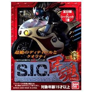 仮面ライダー S.I.C.匠魂 VOL.6【バンダイ】12個入り1BOX mizota
