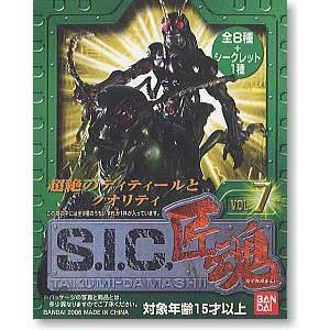仮面ライダー S.I.C.匠魂 VOL.7【バンダイ】12個入り1BOX mizota