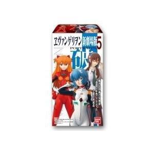 ヱヴァンゲリヲン新劇場版PORTRAITS 5【バンダイ】12個入り1BOX|mizota