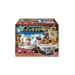 ワンピース メモリアルログシップ ゴーイングメリー号【バンダイ】12個入り1BOX|mizota