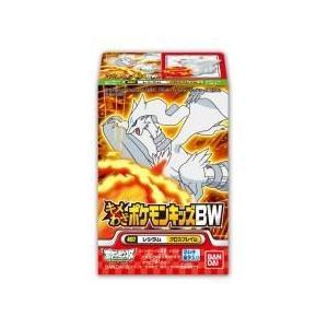 バンダイ キメわざポケモンキッズ BW 1 (20個入り1BOX)|mizota